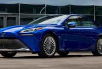 2021 Toyota Mirai Release Date